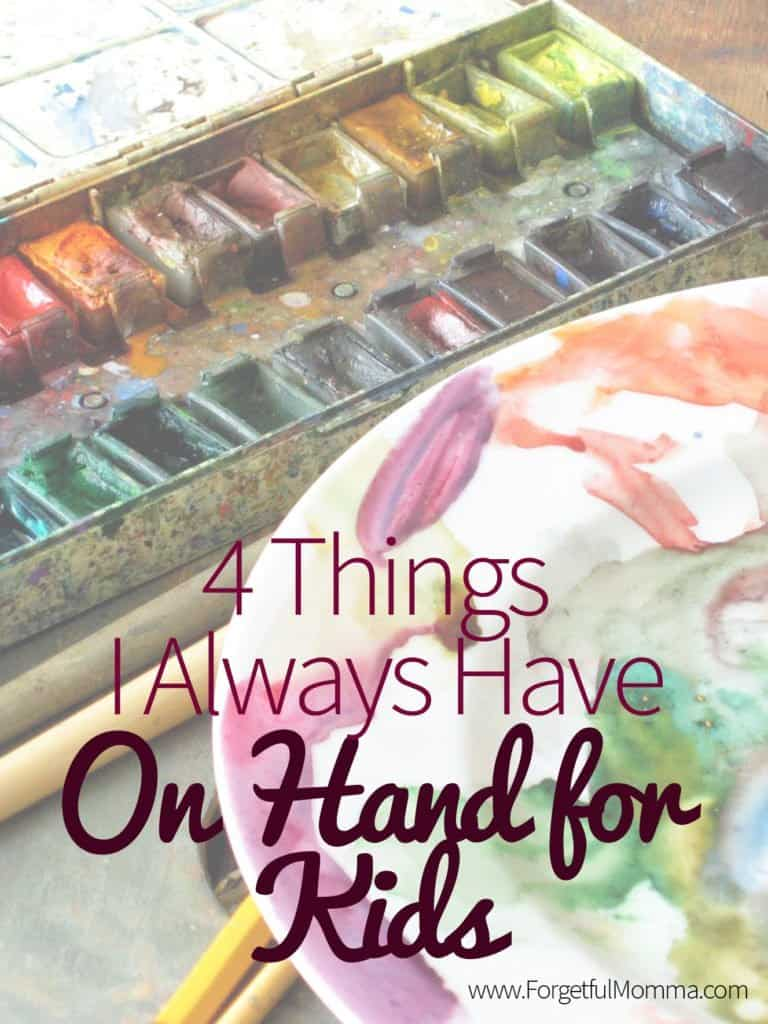 4 Things I Always Have for Kids